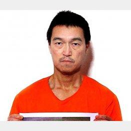 ユーチューブで公開された後藤さんとみられる画像