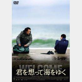 「君を想って海をゆく」(発売元・販売元 株式会社KADOKAWA 角川書店)