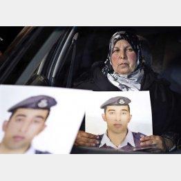 ヨルダン軍ムアーズ中尉の母/(C)AP
