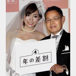 妻は45歳年下/(C)日刊ゲンダイ