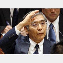 黒田総裁が何をやっても…/(C)日刊ゲンダイ