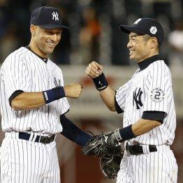 ヤンキース時代はチームメートだった/(C)AP
