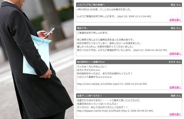 万一に備えるべし/(C)日刊ゲンダイ