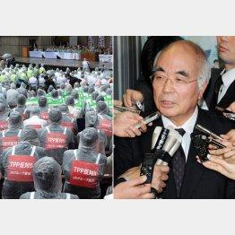 改革を大筋で受け入れたJA全中の万歳会長/(C)日刊ゲンダイ