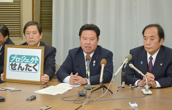 反既成政党のプロジェクトがスタート/(C)日刊ゲンダイ