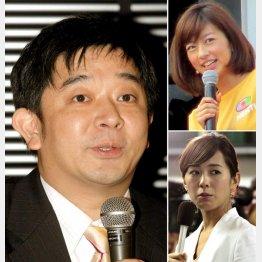 生野アナ(右上)と椿原アナの関係もビミョー (C)日刊ゲンダイ