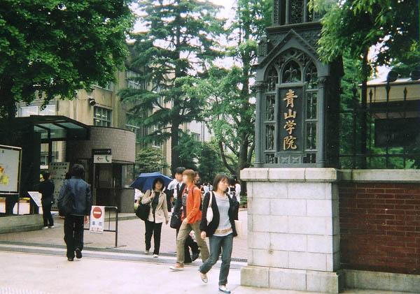学生はいい迷惑 (C)日刊ゲンダイ