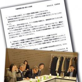 「新たな発想」「東京独自スタイル」を主張する緊急提言