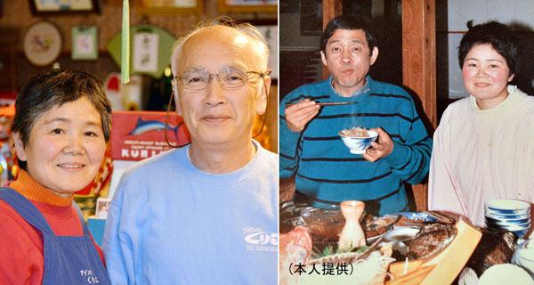 欽ちゃんも訪れた民宿を夫の修さんと経営(C)日刊ゲンダイ