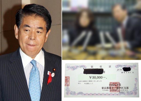 会見した鈴木文代さんと弁護士は領収書も提示した/(C)日刊ゲンダイ