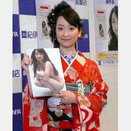 20歳の記念にセミヌード写真集出版(2010年撮影)/(C)日刊ゲンダイ