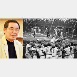 79年、広島は江夏の21球で優勝(C)日刊ゲンダイ