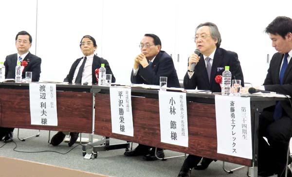 松下政経塾の「憲法フォーラム」(C)日刊ゲンダイ