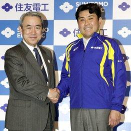 住友電工陸上部監督に就任する渡辺氏と松本社長(左)