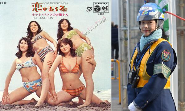 左写真の右前が本人(C)日刊ゲンダイ