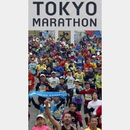 東京マラソンのスポンサー企業(C)日刊ゲンダイ