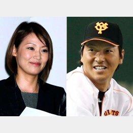 結婚を発表した下平さやかアナ(左)と巨人長野選手(C)日刊ゲンダイ