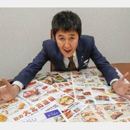 「選ぶ楽しみを提供したい」と髙見澤さん(C)日刊ゲンダイ