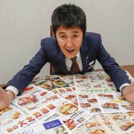 """「北海道展」といえば東武百貨店 成功のカギは""""疑似体験"""""""