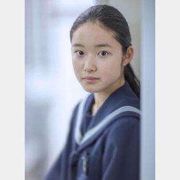 4月に高校生になった藤野涼子(C)日刊ゲンダイ