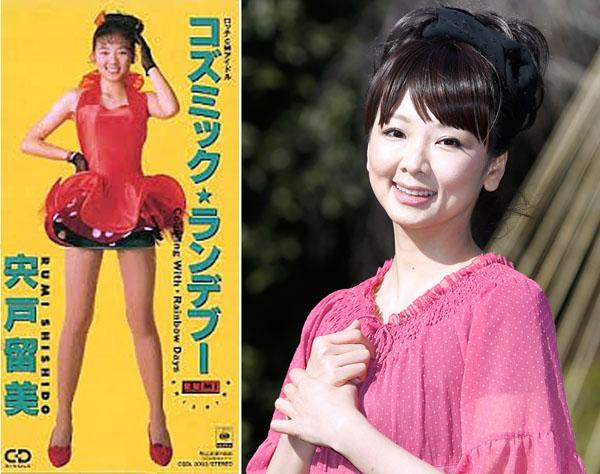 テクノ・アイドルだった宍戸留美さん(C)日刊ゲンダイ