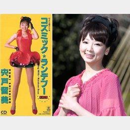 テクノ・アイドルだった宍戸留美さん