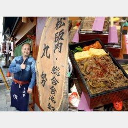石﨑公崇さん(左)と「黒毛和牛 スタミナ弁当」(C)日刊ゲンダイ