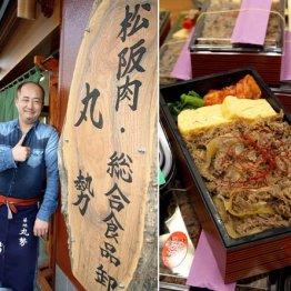 【松阪肉・総合食品卸「築地 丸勢」】まずは看板の「スタミナ弁当」から