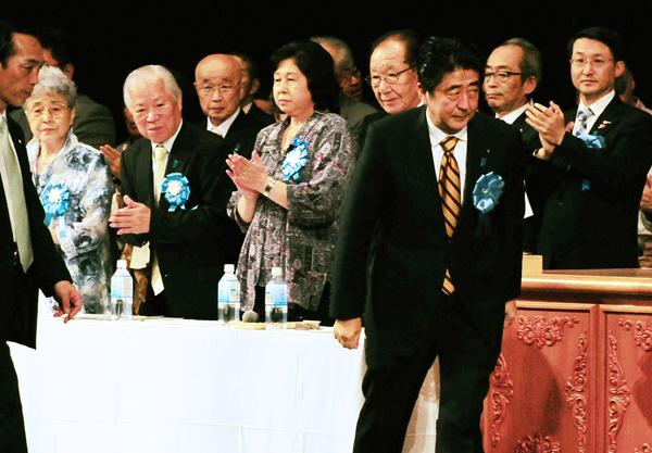 14年9月「拉致救出大集会」に出席した安倍首相(C)日刊ゲンダイ