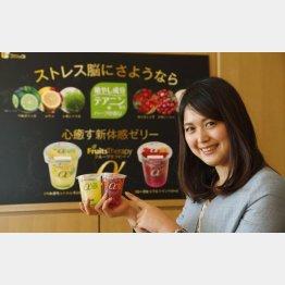 入社3年目の森依子さん(C)日刊ゲンダイ