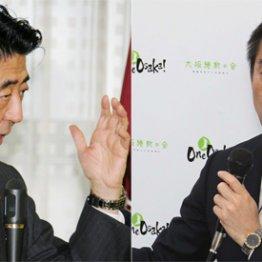 """安倍首相と橋下大阪市長 共通項は""""幼児性むき出し""""の逆切れ"""