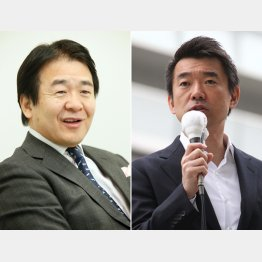 竹中パソナ会長と橋下大阪市長(C)日刊ゲンダイ