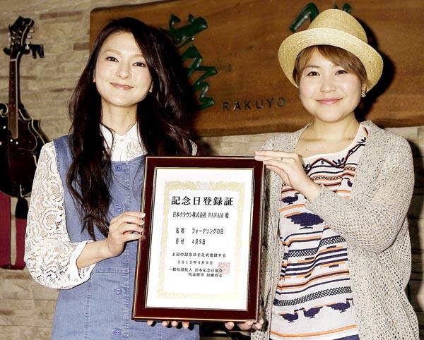 イベントに出席した「やなわらばー」の2人(C)日刊ゲンダイ
