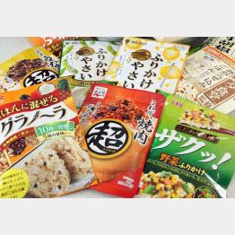 新商品がズラリの「ふりかけ」(C)日刊ゲンダイ