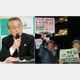 原子力規制委員長自ら「安全だとは申し上げない」/(C)日刊ゲンダイ