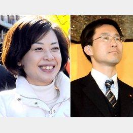 美絵子氏は石川で浪人中、右はお相手の小山議員(C)日刊ゲンダイ