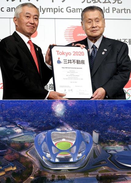 三井不動産の菰田正信社長と森喜朗五輪組織委会長(C)日刊ゲンダイ