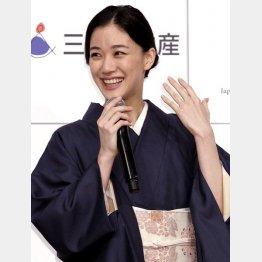 ドラマで芸者役を演じる蒼井優(C)日刊ゲンダイ