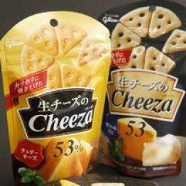 濃厚おつまみスナックが進化 「生チーズのチーザ」誕生秘話