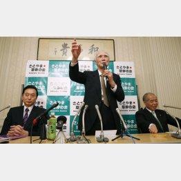 「積極的平和外交」もバッサリ(C)日刊ゲンダイ