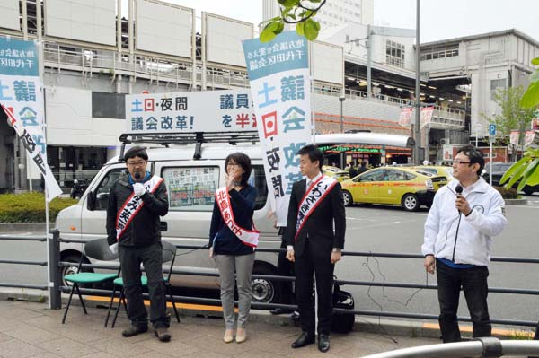 千代田区で3人が出馬(C)日刊ゲンダイ