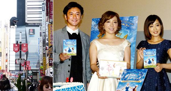 左から石丸幹二、平原綾香、日笠陽子(C)日刊ゲンダイ