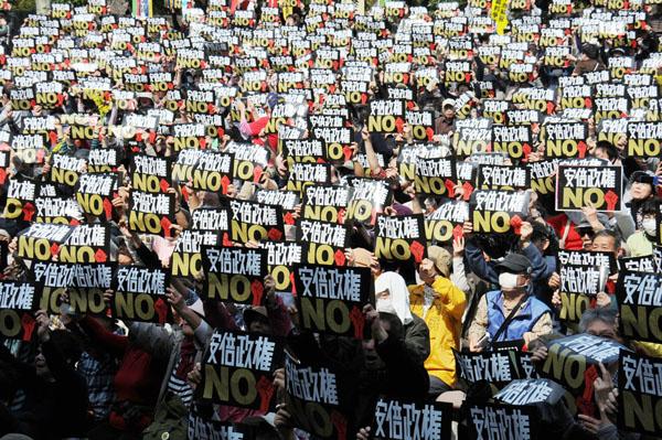3月の「安倍政権NO!0323大行動」デモ集会(C)日刊ゲンダイ