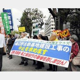 4月に官邸周辺で行われた辺野古移設反対デモ集会