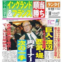 """元阪神球団社長が明かした2004年「1リーグ構想」の""""内幕"""""""