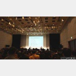対談が行われた就活生向けイベントの模様(DMM.com提供)