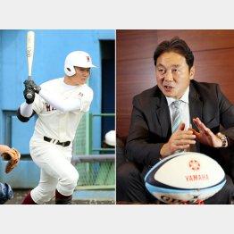 長男・幸太郎(左)と父・清宮克幸氏(C)日刊ゲンダイ