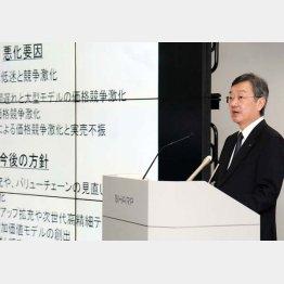 高橋社長は留任(C)日刊ゲンダイ