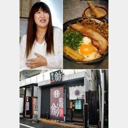 鉄板で焼き上げた麺と濃厚スープが好相性(C)日刊ゲンダイ