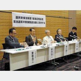 「国民安保法制懇」が怒りの緊急会見(C)日刊ゲンダイ